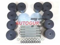 Комплект бодилифт Ssang Yong Rexton 2 (30 мм/ O 80 мм)